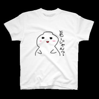 あらたのおもちくんグッズ byあらた T-shirts
