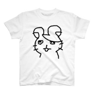 ハムタロサァン… T-shirts
