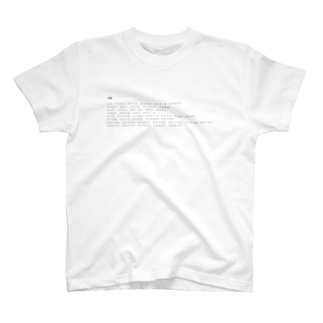 IROHA T-shirts