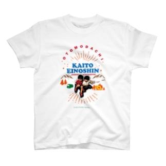eichankaichan T-shirts