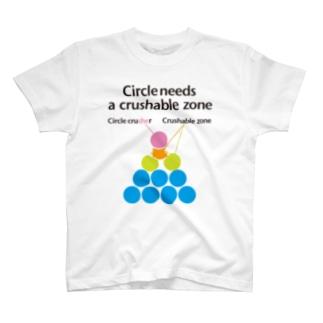 サークルクラッシャブル構造グッズ T-shirts