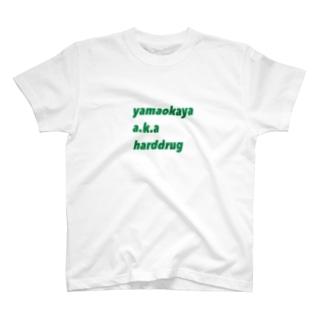 うますぎるラーメン T-shirts