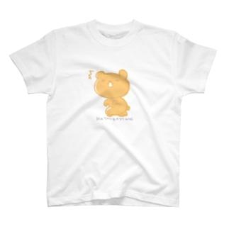 みつかったねぇ T-Shirt