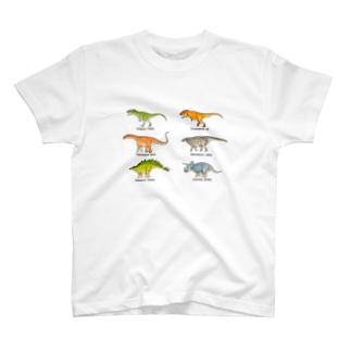 The Dinosaurus! T-shirts