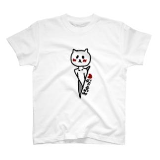 来てしまうネコ T-shirts