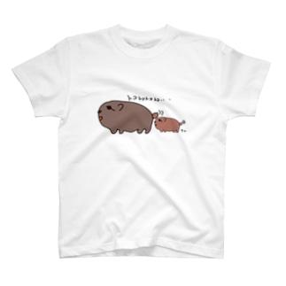 カピパラ海賊 T-shirts