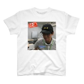 やれや T-shirts