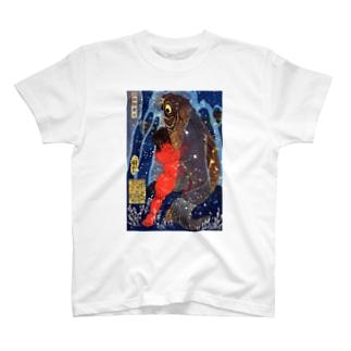 歌川国芳『 坂田怪童丸(金太郎) 』 T-shirts
