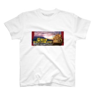 第8回鹿児島ホームページ大賞グッズ T-shirts