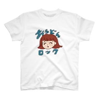 おうどんロック T-shirts
