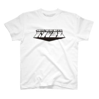特攻意匠部隊ハンドサム グレイッシュ T-shirts