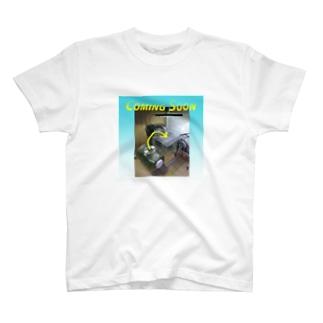 カミングスーン★水槽チェンジ_001 バケーションブルー T-shirts