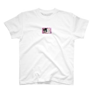 ootd in Osaka T-shirts