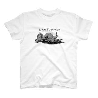 OKUTOPAS! T-shirts