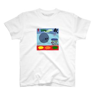 アロハチャイナ財宝マン T-shirts