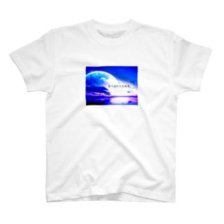 世界は愛で溢れている T-shirts