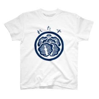 れたす(紺) T-shirts