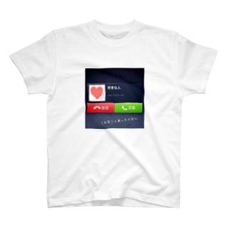 ラブコール T-shirts