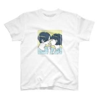 調子にのるなよ(カラー) T-shirts