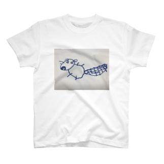 我が家のわおくん T-shirts