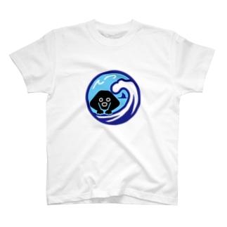 パ紋No.3130 てつ T-shirts