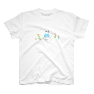 HAKO LOVE! T-shirts