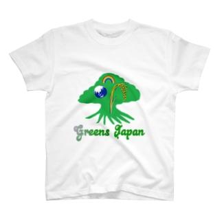 緑の党 非公認 T-shirts