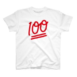 100点満点 T-shirts