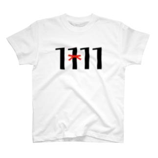 11月11日/366日(誕生日・記念日) T-shirts