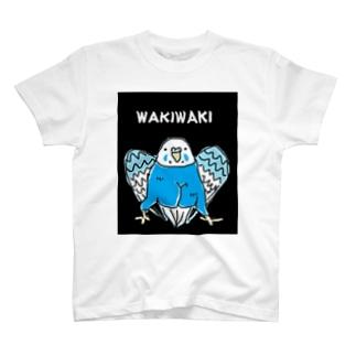 ワキワキいんこ T-shirts