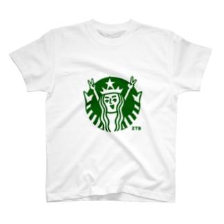 最近のズタバちゃん T-shirts