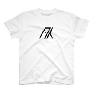 とうぶんの凡人 T-shirts