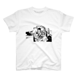 喜多村なめろう作『なごりおしい』 T-shirts