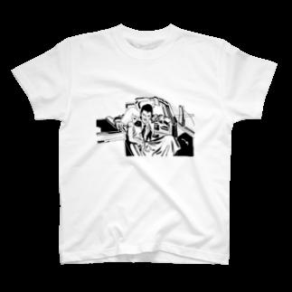 喜多村なめろうの喜多村なめろう作『なごりおしい』 T-shirts