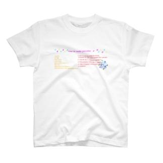 パンケーキの作り方 T-shirts
