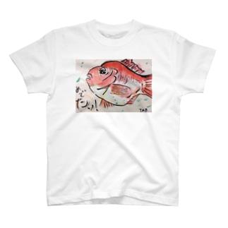 おめでとう(目出鯛!) T-shirts