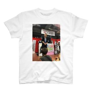 けんと T-shirts