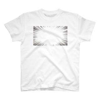 集中線 T-shirts