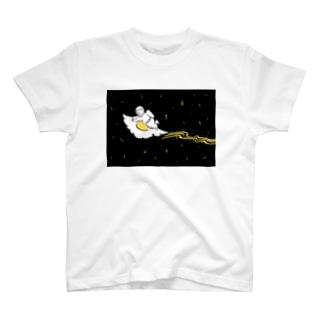 うちゅー🍳 T-shirts