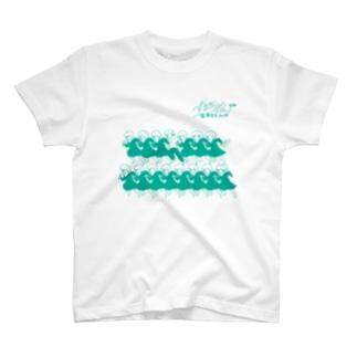 学祭(緑) T-shirts