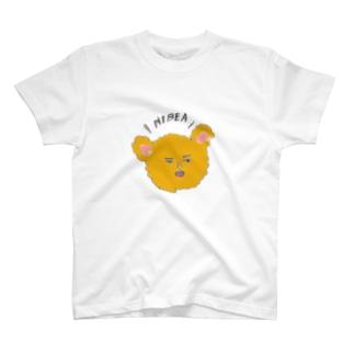 ニベちゃん T-shirts