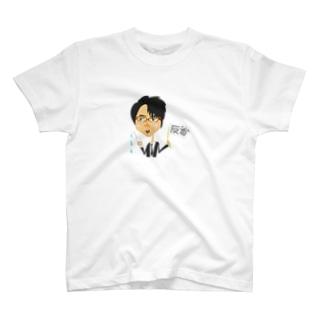 判決の時間ですよ T-shirts