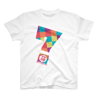 who is your God T-shirts