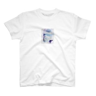 空色とひつじ雲 T-shirts