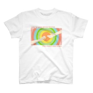 差し伸べる T-shirts