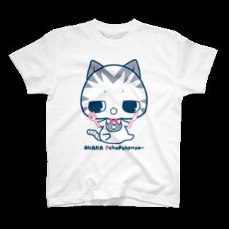aska/ねこのかんづめのおなかぺこぺこにゃ Tシャツ