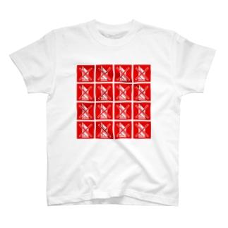 リス禁② T-shirts
