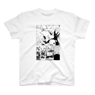 Keita Roimoの漫画 T-shirts