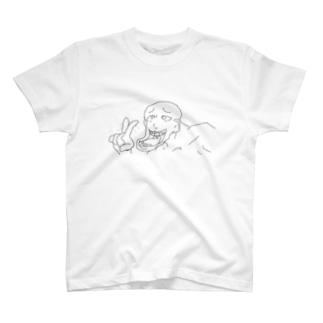 指を振って煽ってくる人 T-shirts