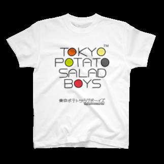 東京ポテトサラダボーイズ公式ショップの東京ポテトサラダボーイズ・マルチカラー公式 T-shirts
